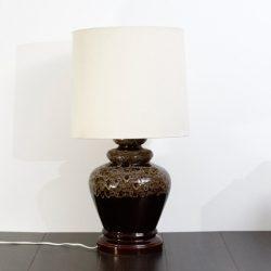 70s Retro Lamp