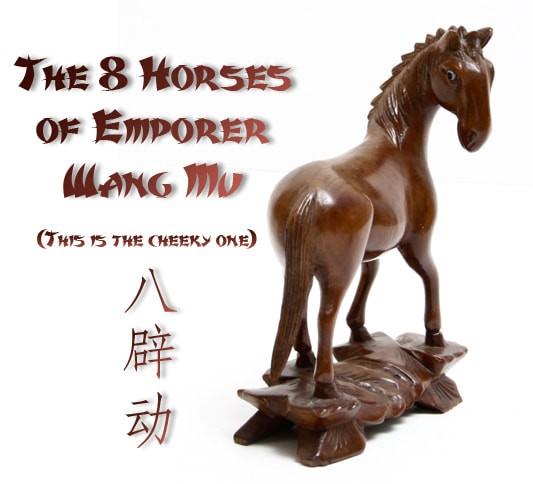 8 horses of wang mu