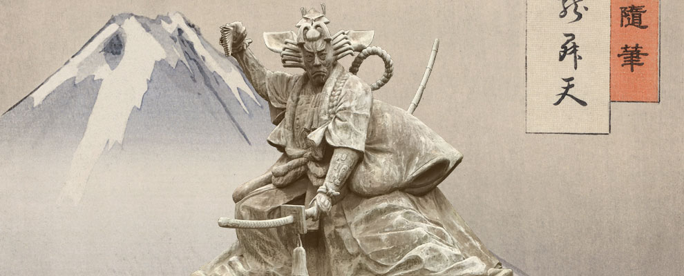 Japanese Warrior In Front Of Mountain